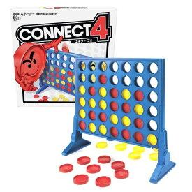 コネクト フォーおもちゃ こども 子供 パーティ ゲーム 6歳