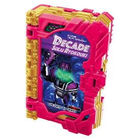 仮面ライダーセイバー DXディケイド世界旅行記ワンダーライドブックおもちゃ こども 子供 男の子 3歳