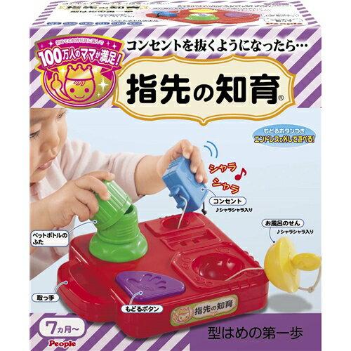 指先の知育 型はめの第一歩 おもちゃ こども 子供 知育 勉強 ベビー 0歳7ヶ月