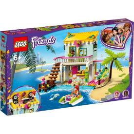LEGO レゴ フレンズ フレンズのハッピー・ビーチハウス 41428おもちゃ こども 子供 レゴ ブロック 6歳