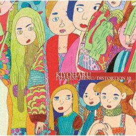 清春/JAPANESE MENU/DISTORTION 10《通常盤》 【CD】