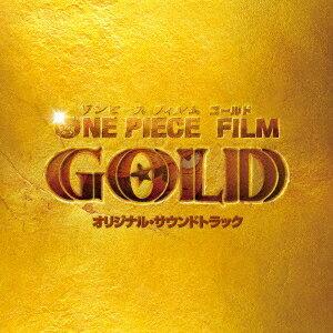 林ゆうき/ONE PIECE FILM GOLD オリジナル・サウンドトラック 【CD】