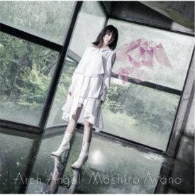 【送料無料】綾野ましろ/Arch Angel (初回限定) 【CD+Blu-ray】
