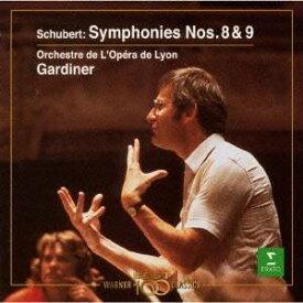 ジョン・エリオット・ガーディナー/シューベルト:交響曲第8番・第9番 【CD】