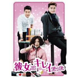 彼女はキレイだった DVD-BOX1 【DVD】