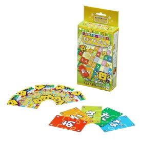 ことばのカードゲーム もじぴったん おもちゃ こども 子供 パーティ ゲーム