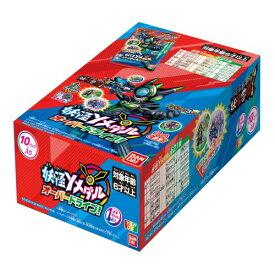 妖怪ウォッチ 妖怪学園Y 妖怪Yメダル オーバードライブ!BOXおもちゃ こども 子供 男の子 6歳