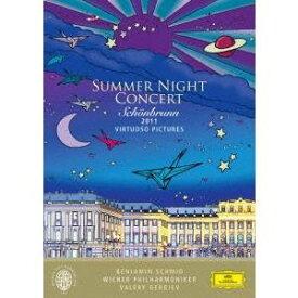 シェーンブルン宮殿 夏の夜のコンサート2011 【DVD】