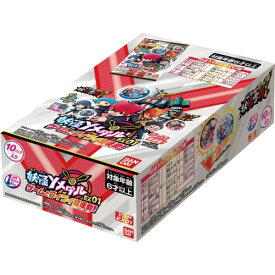 妖怪ウォッチ 妖怪学園Y 妖怪Yメダル EX01 ゲームとワイワイ超連動! BOXおもちゃ こども 子供 男の子 6歳