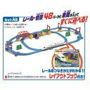プラレール かっこいいがいっぱい!新幹線 N700S立体レイアウトセットおもちゃ こども 子供 男の子 電車 3歳