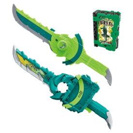 仮面ライダーセイバー 変身聖剣 DX風双剣翠風おもちゃ こども 子供 男の子 3歳