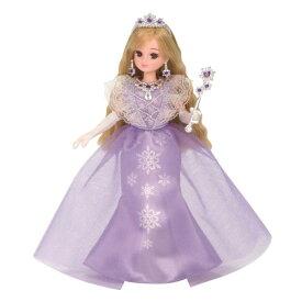 リカちゃん LW-12 スノープリンセスおもちゃ こども 子供 女の子 人形遊び 洋服 3歳