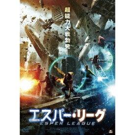 エスパー・リーグ 【DVD】