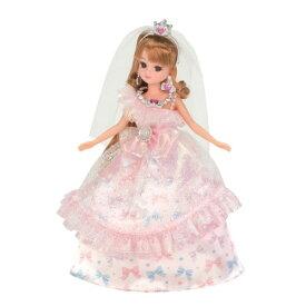 リカちゃん LW-15 リボンリボンウエディングおもちゃ こども 子供 女の子 人形遊び 洋服 3歳