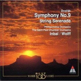 ドヴォルザーク/ドヴォルザーク:交響曲第9番「新世界より」 【CD】