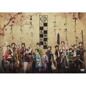 ミュージカル『刀剣乱舞』 〜歌合 乱舞狂乱2019〜 【DVD】