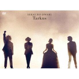 SEKAI NO OWARI/Tarkus 【DVD】