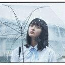 ≪初回仕様≫乃木坂46/夜明けまで強がらなくてもいい《TYPE-A》 【CD+Blu-ray】