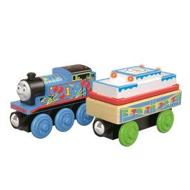きかんしゃトーマス 木製レールシリーズ バースデー・トーマス GGG69おもちゃ こども 子供 男の子 電車