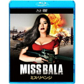 ミス・リベンジ 【Blu-ray】