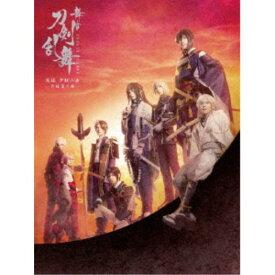 舞台『刀剣乱舞』无伝 夕紅の士 -大坂夏の陣- 【Blu-ray】