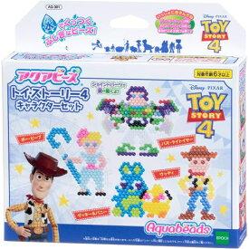 アクアビーズ トイ・ストーリー4 キャラクターセットおもちゃ こども 子供 女の子 ままごと ごっこ 作る 6歳 トイストーリー