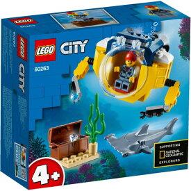LEGO レゴ シティ 海の探検隊 小型潜水艦 60263おもちゃ こども 子供 レゴ ブロック 4歳