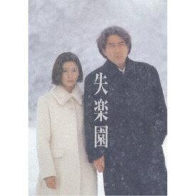 失楽園 海外版オリジナル・ヴァージョン 【Blu-ray】