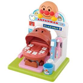 歯がくるりんでピッカピカ!アンパンマンおしゃべりはいしゃさんおもちゃ こども 子供 知育 勉強 2歳