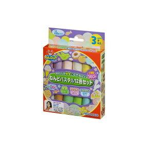 ねんDo! パステル12色セットおもちゃ こども 子供 知育 勉強 3歳