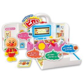 ピカッとしんだん!アンパンマン げんき100ばいびょういん 【日本おもちゃ大賞2021 共遊玩具部門 優秀賞】おもちゃ こども 子供 知育 勉強 2歳
