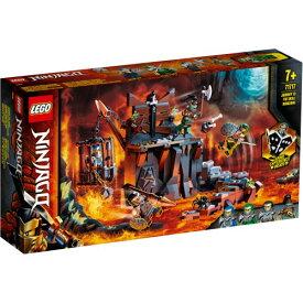 LEGO レゴ ニンジャゴー 挑め!魔界ダンジョンの道 71717おもちゃ こども 子供 レゴ ブロック 7歳