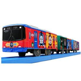 プラレール S-59 京阪電車10000系きかんしゃトーマス号 おもちゃ こども 子供 男の子 電車 3歳