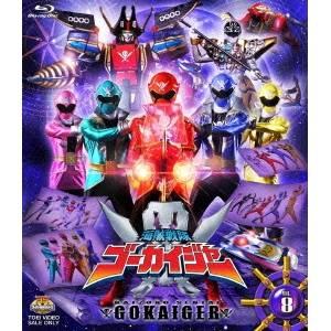 海賊戦隊ゴーカイジャー VOL.8 【Blu-ray】