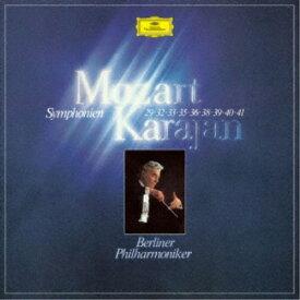 【送料無料】ヘルベルト・フォン・カラヤン/モーツァルト:後期交響曲集(全9曲) (初回限定) 【CD】