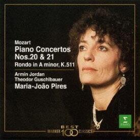 モーツァルト/モーツァルト:ピアノ協奏曲第20番・第21番 他 【CD】