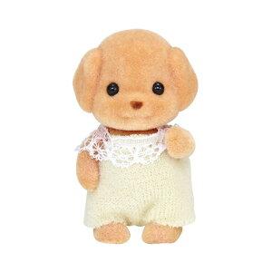 シルバニアファミリー イ-113 トイプードルの赤ちゃん おもちゃ こども 子供 女の子 人形遊び 3歳