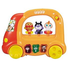 ベビラボ アンパンマン ころころメロディバス おもちゃ こども 子供 知育 勉強 ベビー 1歳