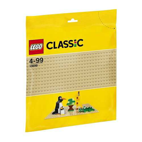 LEGO 10699 クラシック・基礎板(ベージュ)