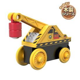 きかんしゃトーマス 木製レールシリーズ ケビン GGG76おもちゃ こども 子供 男の子 電車 2歳