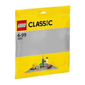 LEGO 10701 クラシック・基礎板(グレー) おもちゃ こども 子供 レゴ ブロック 4歳