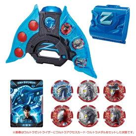 ウルトラマンZ DXウルトラマンゼット最強なりきりセットおもちゃ こども 子供 男の子 3歳