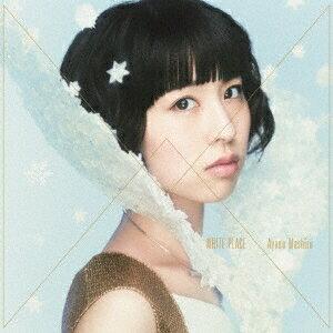 綾野ましろ/WHITE PLACE《通常盤》 【CD】
