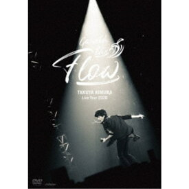 木村拓哉/TAKUYA KIMURA Live Tour 2020 Go with the Flow《通常盤》 【DVD】