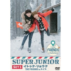 SUPER JUNIOR イトゥク・リョウク THE FRIENDS in スイス SET1 【DVD】
