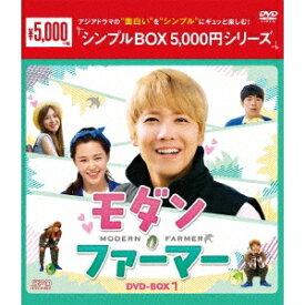 モダン・ファーマー DVD-BOX1 【DVD】