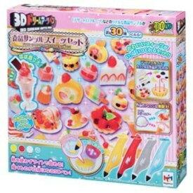 3Dドリームアーツペン 食品サンプルスイーツセット(4本) おもちゃ こども 子供 女の子 ままごと ごっこ 作る 8歳