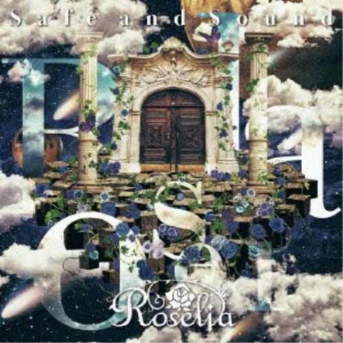 【送料無料】Roselia/Safe and Sound《生産限定盤》 (初回限定) 【CD+Blu-ray】