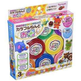 カラフルねんどお米 8色おもちゃ こども 子供 知育 勉強 3歳
