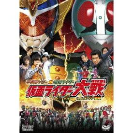 平成ライダー対昭和ライダー 仮面ライダー大戦 feat.スーパー戦隊《通常版》 【DVD】